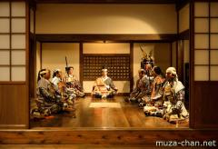 Samurai strategy meeting in Kokura