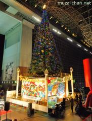 Kyoto Station Christmas Tree 2017