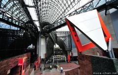 Masterpieces of Japanese architecture, Kyoto Station