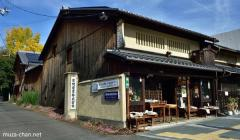 Machiya, the