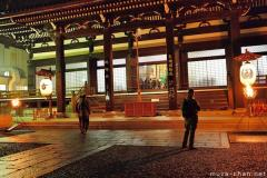 Peaceful New Year's night at Honno-ji, Kyoto