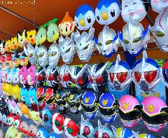 Yatai Mask Shop