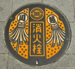 About Japan from... manhole covers, Kawagoe Matoi Manhole Cover