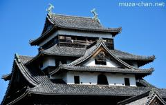 A Japanese Castle for 180 yen