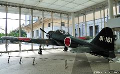 Mitsubishi Type 0 Carrier Fighter