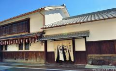 Nakamura Tokichi Honten, a tea merchant house on UNESCO World Heritage List
