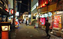 A not so crowded Namba street and a small travel tip