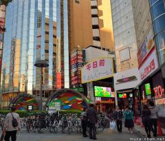 Namba colorful street scene