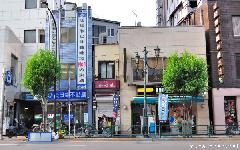 Narrow Buildings Photo 14, Yushima Station