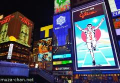 The story of the Glico Man sign