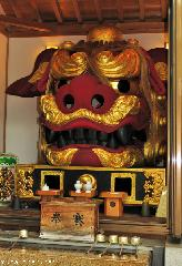 The Black Teeth Lion from Tsukiji