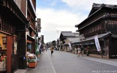 Ise Oharai-machi, traditional Japanese architecture street