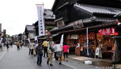 Trip in the past, shopping in Oharai-machi, Ise