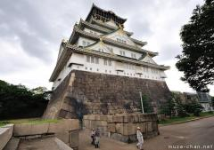 Osaka, the first modern reconstructed Japanese castle
