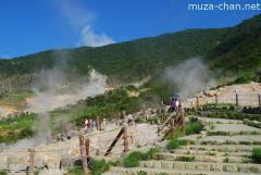 The Great Boiling Valley of Owakudani