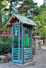 A very Japanese phone booth