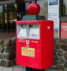 About Japan from... post boxes, Aomori apple