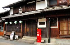 Japanese traditional architecture, old Post office building