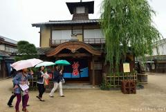 Sento Japanese public bath and a bit of history
