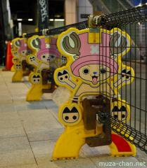One Piece anime-themed roadside barriers in Kyoto