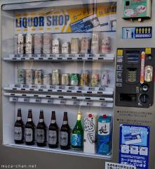 Sake Pass vending machine