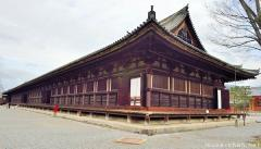 Japanese superlatives, the longest wooden structure