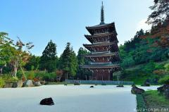 Simply beautiful Japanese scenes, Zen garden and pagoda at Seiryu-ji