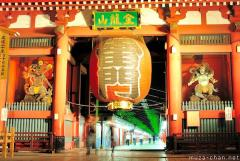 Kaminarimon's Giant Lantern Long Exposure Night Photo