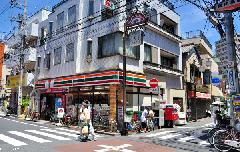 Japanese Companies, 7-Eleven
