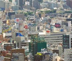 Shibuya from afar