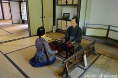Shimabara Shinozuka samurai house