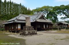 Shintokudo, the old samurai school of Obi