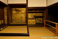Japanese traditional architecture, Joudan floor