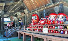 Hundreds of Daruma Dolls