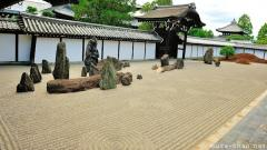 Kyoto Tofuku-ji Zen garden, the Elysian islands