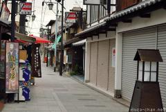 Fragments of history on Ryoma street in Fushimi, Kyoto