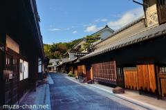 Traditional wooden townhouses, machiya
