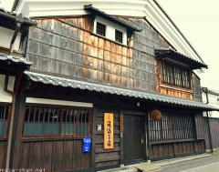 Old Sake brewery with traditional Sugidama ball
