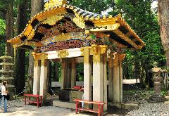 The First Shinto Water Pavilion