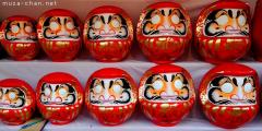Good luck charms for the New Year, Daruma dolls