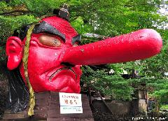 Old Japanese Stories, Mount Kurama Tengu