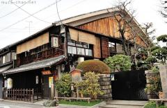 History and romance at Teradaya, Kyoto