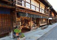 Traditional shops in Tsumago