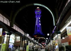 Tsutenkaku tower night view