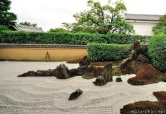 Zen garden patterns, Stormy waves