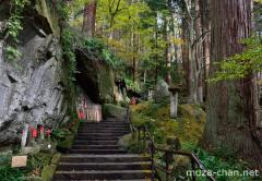 Yamadera stairs