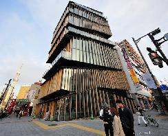 Japanese architecture, Asakusa Culture Tourist Information Center
