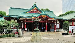 Japanese Traditional Architecture, Chidorihafu and Karahafu