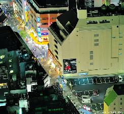 Ikebukuro street night view