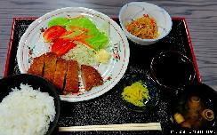 Japanese Traditional Food, Teishoku
